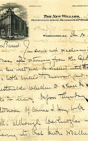The Archives and Special Collections department at Brandeis University Library is seeking help from the public in deciphering the handwriting in this letter (Robert D. Farber University Archives and Special collections Department, Brandeis University)
