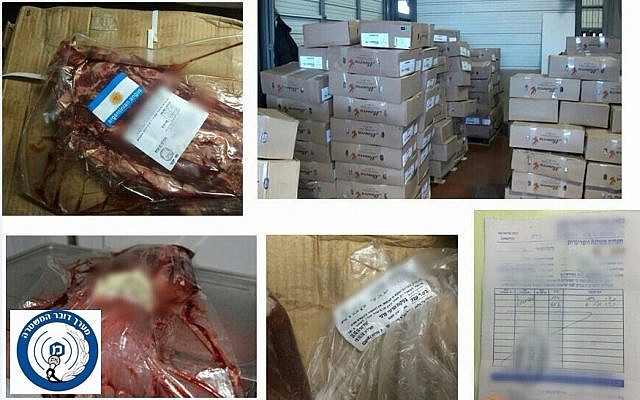 Photos of meat seized by Israeli police from an Israeli-Palestinian meat smuggling ring (Courtesy/Israel Police)