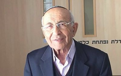 Avraham Gian (Channel 2 screenshot)
