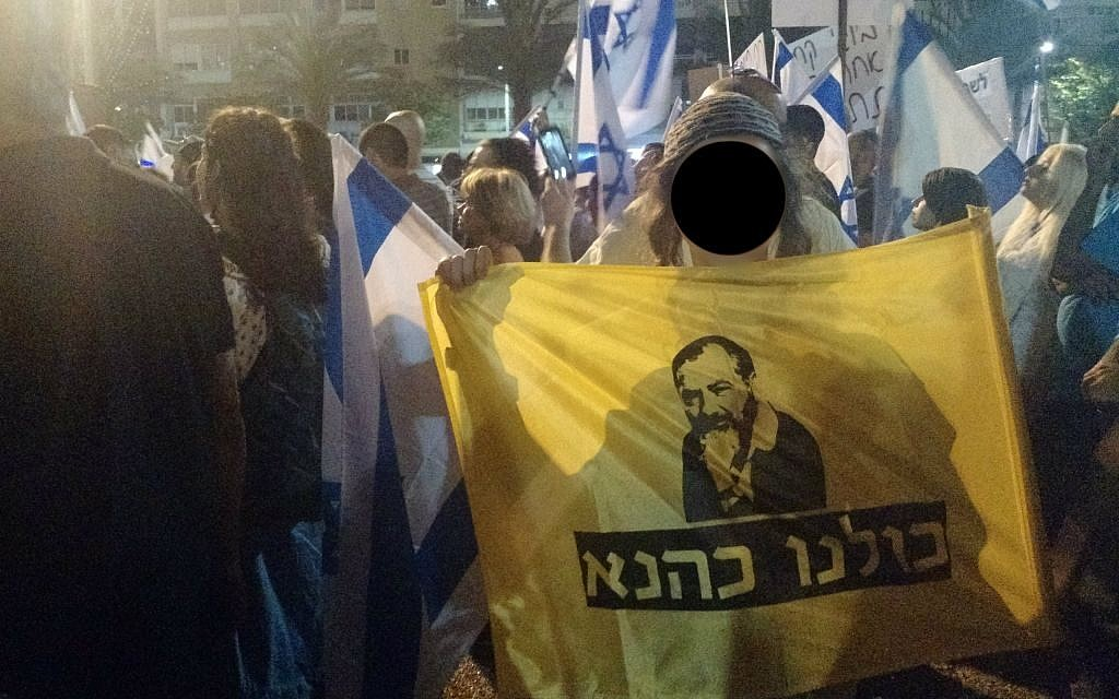 Illustrative: A teen holds up a flag which reads 'We are all Kahane' at a protest in support of a soldier charged with manslaughter in Tel Aviv's Rabin Square on April 19, 2016. (Judah Ari Gross/Times of Israel staff)