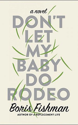 Cover, 'Don't Let My Baby Do Rodeo' (HarperCollins)
