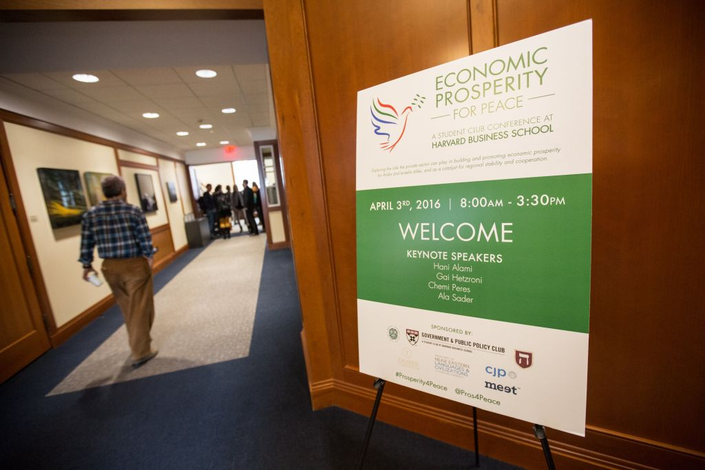 An April 3, 2016 conference at Harvard University focused on economic prosperity as a path to peace between Israelis and Palestinians (Elan Kawesch/The Times of Israel)