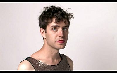 Still from Ezra Furman's music video 'Lousy Connection' (courtesy)