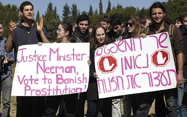 A protest against women trafficking outside the Israeli parliament on February 05, 2012. (Uri Lenz/FLASH90)