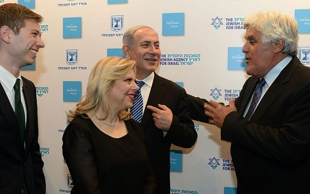 Yair Netanyahu (left) with his parents Prime Minister Benjamin Netanyahu and Sara Netanyahu, chat with US talk show host Jay Leno (right) at the Jerusalem Theater, on June 18, 2015. (Kobi Gideon/GPO)