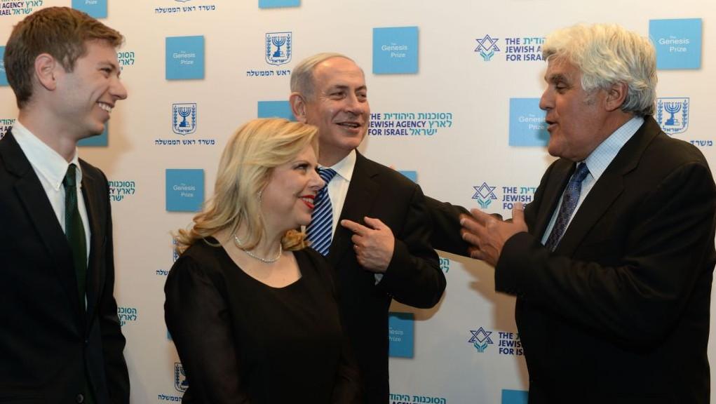 The Jewish and sara jay down!