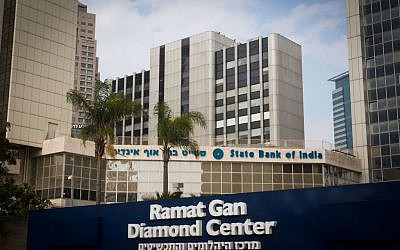 The Israel Diamond Exchange center, in Ramat Gan, January 14, 2016. (Miriam Alster/Flash90)
