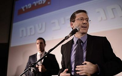 Isaac Herzog, leader of the opposition and of the Labor Party, seen at a party event, April 12, 2016. (Tomer Neuberg/Flash90)