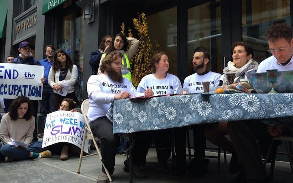 IfNotNow activists outside AIPAC's office in Boston, April 19, 2016 (Facebook via JTA)