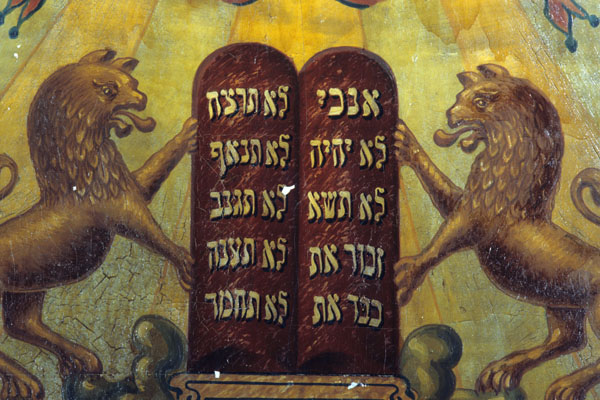 In this 1986 photo, the Ten Commandments are flanked by two lions. (courtesy)