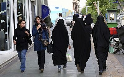 Illustrative: Iranian women in downtown Tehran, Iran, April 26, 2016. (AP Photo/Vahid Salemi)