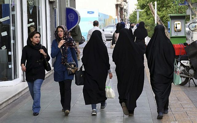 Illustrative: Iranian women in downtown Tehran, Iran, Tuesday, April 26, 2016. (AP Photo/Vahid Salemi)