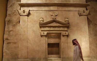 In this photo taken on April 16, 2015, a Saudi man walks at Riyadh National Museum in Riyadh, Saudi Arabia. (AP Photo/Hasan Jamali)