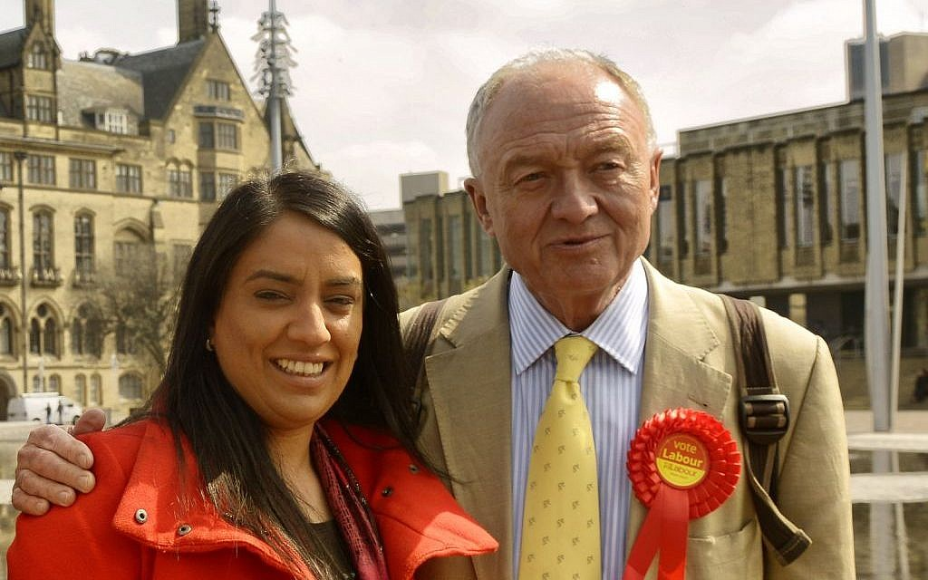 Naz Shah with former London mayor Ken Livingstone in Bradford, April 2015, before her election as a Labour MP. (Wikimedia Commons, goodadvice.com, CC BY-SA 4.0)