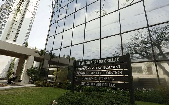 A marquee of the Arango Orillac Building lists the Mossack Fonseca law firm in Panama City, April 3, 2016. (AP/Arnulfo Franco)