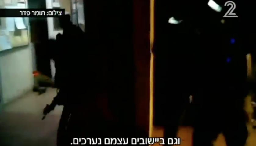 Israeli troops drill at Kibbutz Erez, near Gaza, April 14, 2016 (Channel 2 screenshot)