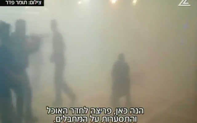 Israeli troops simulate an operation to overcome terrorists with hostages, in a drill at the dining hall at Kibbutz Erez, near Gaza, April 14, 2016 (Channel 2 screenshot)