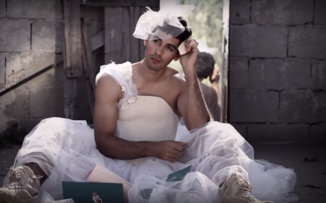 A still image taken from the music video for Mashrou' Leila's hit song Fasateen (Dresses), which challenges the traditional role of marriage. (screen capture: YouTube).