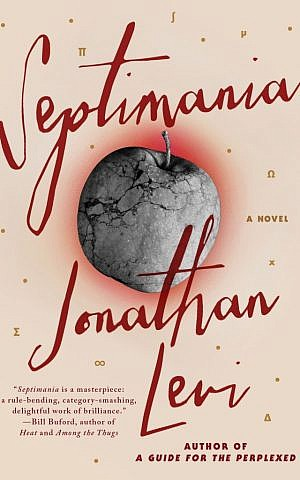 'Septimania: A Novel' (The Overlook Press/via JTA)