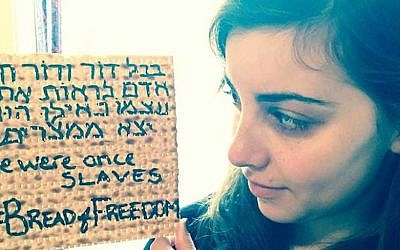 "Simone Zimmerman says her fellow millennials ""are angry"" about what is happening in Israel. (Facebook)"