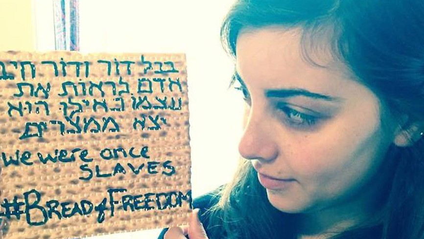 Simone Zimmerman says her fellow millennials 'are angry' about what is happening in Israel. (Facebook)