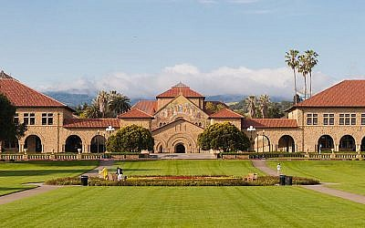 The main quadrangle of Stanford University. (Wikimedia Commons via JTA)