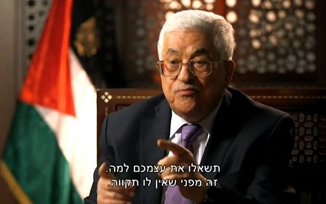 Palestinian Authority President Mahmoud Abbas talks to Channel 2 in an interview aired on Thursday, March 31, 2016 (screen capture)