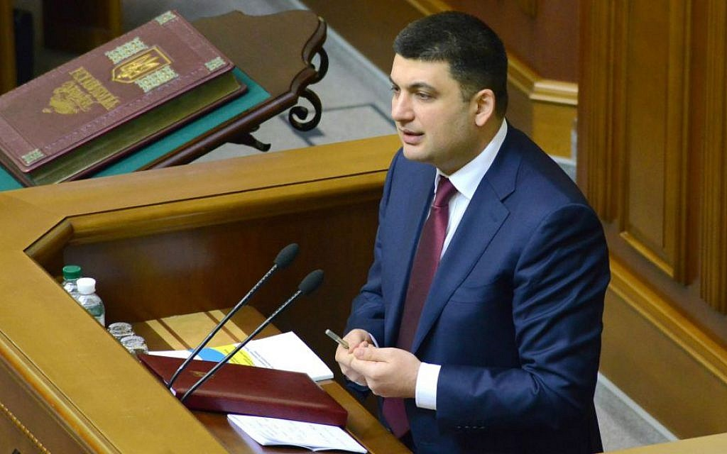 In first, Ukraine appoints Jewish prime minister