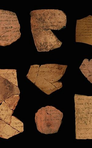 Inscriptions in ancient Hebrew dating back 2,500 years discovered near Arad. (Tel Aviv University/Michael Cordonsky, Israel Antiquities Authority)