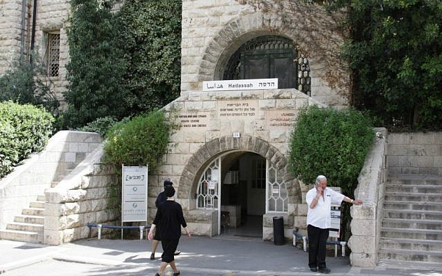 Beit Straus, a medical facility built in 1929 with funds from American philanthropist Nathan Straus (Shmuel Bar-Am)