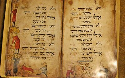 A page from the 14th-century 'Birds' Head Haggadah.' (Wikimedia Commons)