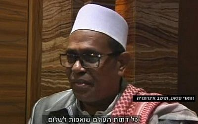 Suhai Suat, a Muslim cleric who attended a Passover seder in Jakarta on April 22, 2016 hosted by some 50 Indonesian Jews. (Screenshot/Channel 10)
