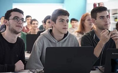 High school students participate in the Cyber Olympics (Courrtesy)