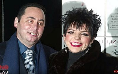 David Gest seen with his then-wife Liza Minelli. (Screen capture YouTube)