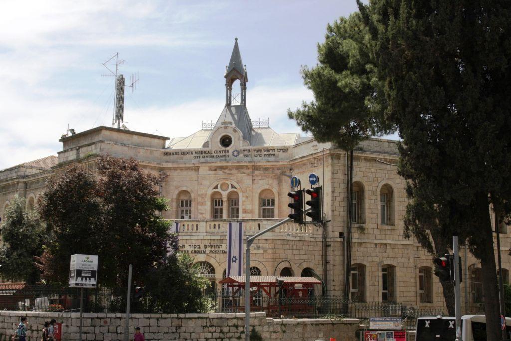The Diakoness Sisters' hospital, today a wing of Bikur Holim (Shmuel Bar-Am)