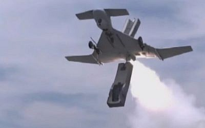 An IAI Harop drone. (Screenshot from YouTube)