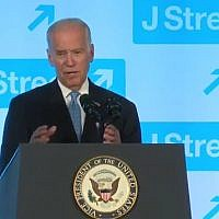 Illustrative: Vice President Joe Biden addresses the J Street gala on April 19, 2016 (YouTube screenshot)