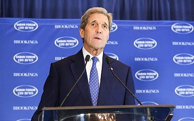 US Secretary of State John Kerry addressing the Saban Forum in Washington, DC, December 5, 2015. (Courtesy of Brookings Institution)