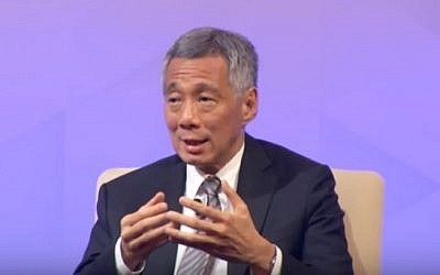 Singapore's Prime Minister Lee Hsien Loong (YouTube screenshot)