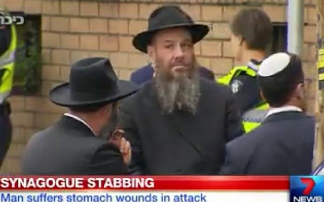 Screenshot from an Australian news report on a stabbing incident in a Melbourne synagogue in which one man stabbed another over a herring dispute, April 16, 2016. (Screenshot/7 News)