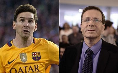 Opposition leader Isaac Herzog (R) and Argentinian soccer star Lionel Messi (composite image: AFP, Flash90)