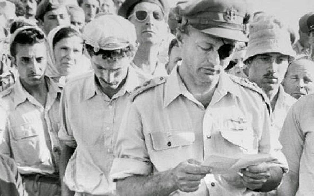 Moshe Dayan eulogizes Roi Rotberg, Kibbutz Nahal Oz, April 1956 (IDF archives)