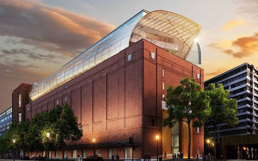 The Museum of The Bible (Courtesy)