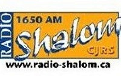 Radio Shalom, Montreal