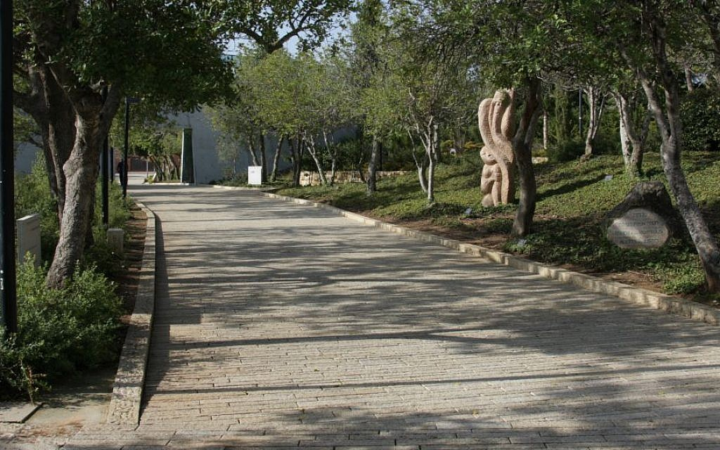 A road in Yad Vashem's complex, the Avenue of the Righteous, dedicated to non-Jews who risked their lives to save Jews in the Holocaust. (Shmuel Bar-Am)