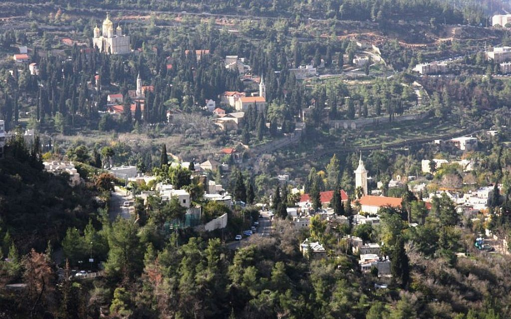 A view from a path in the Garden of the Righteous. (Shmuel Bar-Am)
