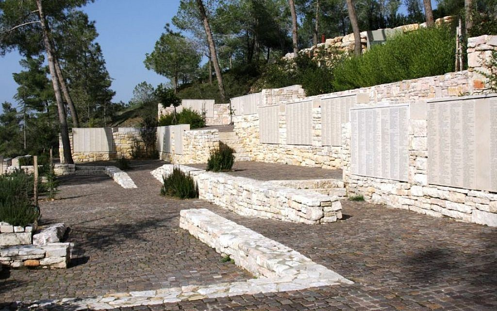 The Wall of Names in the Garden of the Righteous. (Shmuel Bar-Am)