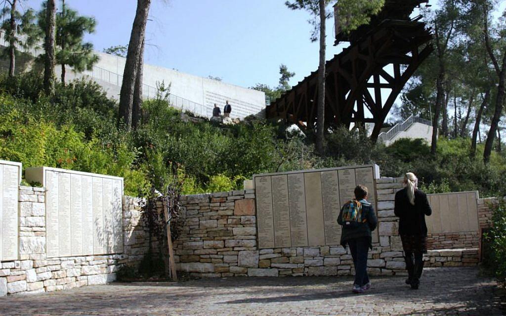 The Wall of Names includes Robert and Johanna Sedul, who saved 11 Jews in Liepaja, Latvia. (Shmuel Bar-Am)