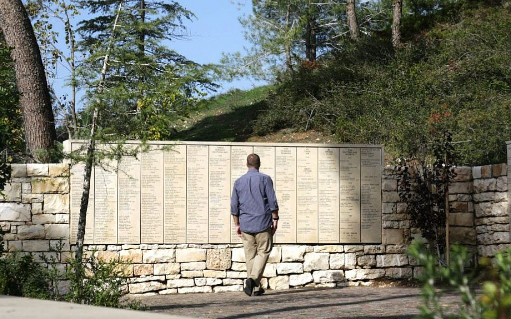 The Wall of Names, honoring hundreds of gentiles who saved Jews from the Nazis. (Shmuel Bar-Am)
