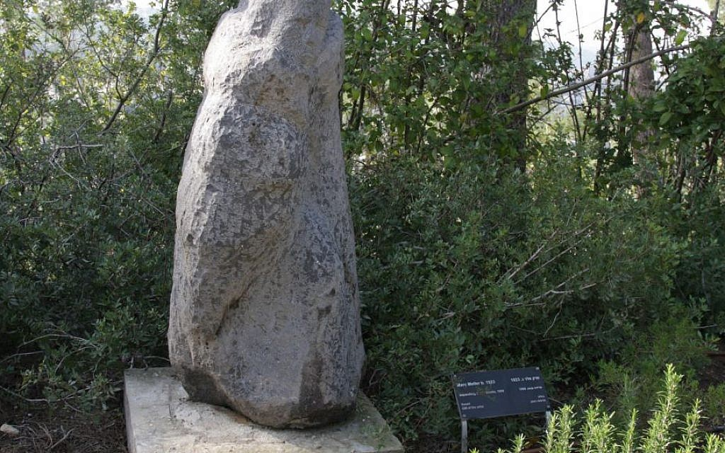 A sculpture on a path in the Garden of the Righteous. (Shmuel Bar-Am)